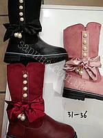 Детские зимние сапоги для девочек Размеры 31-36