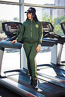 Трикотажный спортивный костюм женский с лампасами
