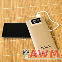 Внешний аккумулятор (Power Bank) HOCO B05 на 10000 mAh золотой