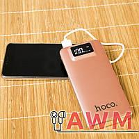 Внешний аккумулятор (Power Bank) HOCO B05 на 10000 mAh розовый