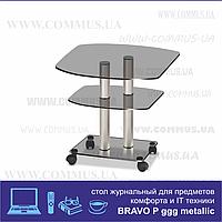 Стеклянный столик Bravo Pggg/met (650x450x520)