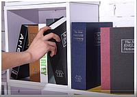 Книга-Сейф Английский Словарь 24*16 см (Черный) top-267