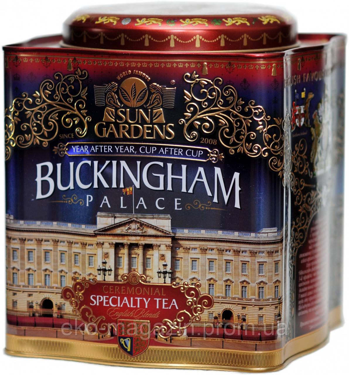 "Чай Sun Gardens ""Buckingham"" 200гр. 100 ф/п"