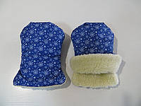 Раздельная муфта синий снежинка /овчина, фото 1
