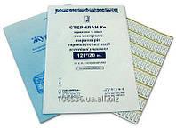 Индикатор химический для стерилизации Стерилан-132/20,1000шт..