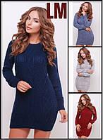 Красивое платье-туника 88143 Р 44,46,48 женское вязанное ажурное зимнее однотонное повседневное осеннее