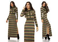 Женское платье ангора-макси