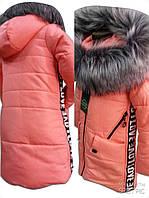 """Куртка зимняя для девочек """"Карина"""""""