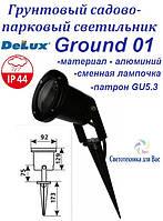 Грунтовый садово-парковый светильник Delux Ground 01 230V IP44 GU-5.3, фото 1