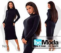 Красивое женское платье из ангоры по фигуре черное