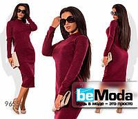 Красивое женское платье из ангоры по фигуре бордовое