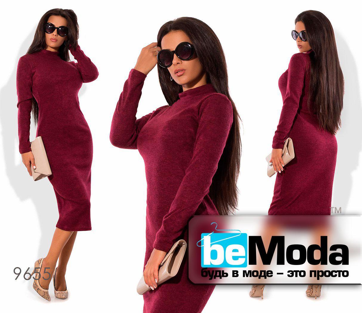 Красивое женское платье из ангоры по фигуре бордовое - Модная одежда, обувь и аксессуары интернет-магазин BeModa.com.ua в Белой Церкви