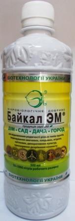 Добриво Байкал ЭМ 500мл