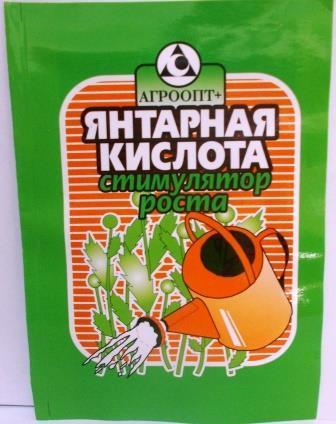 Добриво Янтарна (бурштинова) кислота 2г (Агроопт+)
