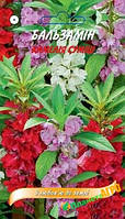 "Семена цветов Бальзамин садовый Камелия смесь, однолетнее 0,3 г, ""Елітсортнасіння"", серія ""З любов`ю"""