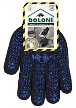 Перчатки DOLONI № 667 черные с синим рисунком