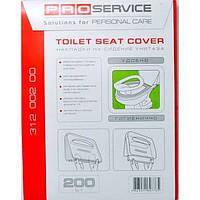 Накладки на сиденье унитаза Pro Service 1/4 200 шт (31200211)