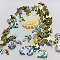 Стразы для инкрустации, Месяц, цвет Crystal AB, размер 5х8 мм, цена за 1шт