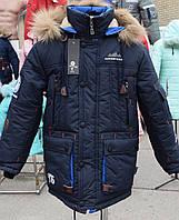 """Зимняя курточка """"Винтер"""" для мальчиков от производителя"""