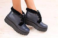Кожаные синие ботинки женские. Зима. Тимберленд