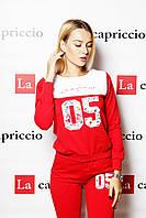 Женский спортивный костюм, цвет красный