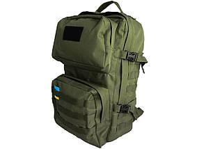 Рюкзак тактический ArmaTek 32 литра (4 цвета)