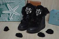 Стильные женские зимние ботинки