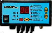 Автоматика котла Komfort EKO B N11 Elster
