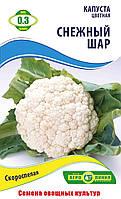 Семена цветной капусты 0.3 гр сорт Снежный шар ТМ Агролиния