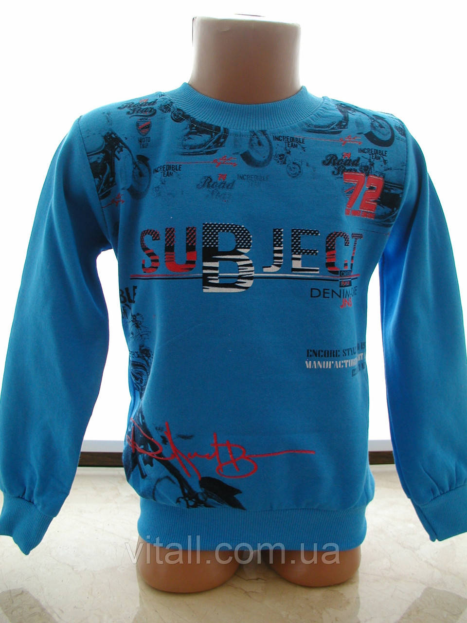 """Батник """"subject"""" на флисе для мальчика от 6до 10лет темно-голубой"""