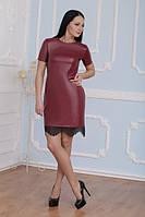Женское платье из экокожи Адель / размер 42,44,46 / цвет бордо
