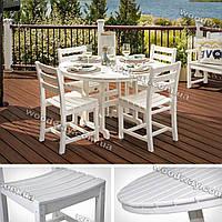 """Стол и стулья для террасы, стильная садовая мебель из дерева для дачи, коллекция """"Stylish OUTDOOR"""""""