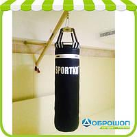 Мешок боксерский Sportko ременная кожа (3,5мм-4мм) Высота 110 см. Диаметр 35 см. Вес 50 кг.
