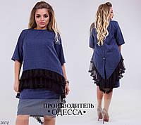 Костюм блуза+юбка габардин с сеткой 50,52,54