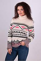 Свитер женский Слойка беж (3 цвета), женский свитер недорого, фото 1