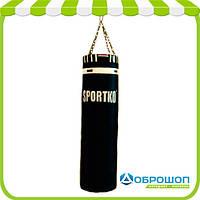Мешок боксерский Sportko ременная кожа (3,5мм-4мм) Высота 130 см. Диаметр 35 см. Вес 60 кг.