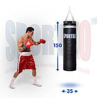 Мешок боксерский Sportko ременная кожа (3,5мм-4мм) Высота 150 см. Диаметр 35 см. Вес 70 кг.