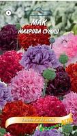 "Семена цветов Мак махровая смесь, однолетнее 0.1 г, ""Елітсортнасіння"", Украина, серія ""З любов'ю"""