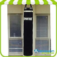 Мешок боксерский Sportko ременная кожа (3,5мм-4мм) Высота 180 см. Диаметр 35 см. Вес 85 кг.