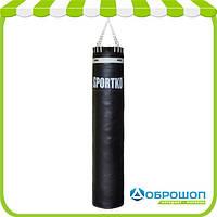 Мешок боксерский Sportko ременная кожа (3,5мм-4мм) Высота 200 см. Диаметр 35 см. Вес 100 кг.