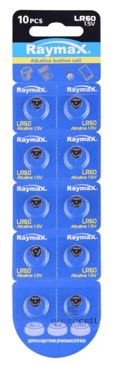 Батарейка часовая Raymax AG1 164 LR60