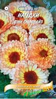 """Семена цветов Календула (Ногодки) """"Пинк Сюрпрайз"""" 0.25 г, """"Елітсортнасіння"""", Украина, серія """"З любов'ю"""""""