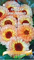 """Семена цветов Календула (Ногодки) """"Пинк Сюрпрайз"""" 0.25 г, """"Елітсортнасіння"""", Украина, серія """"З любо"""