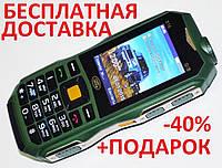 S16 Hope Land Rover 2sim мобильный телефон S23 3sim 10000mah противоударный