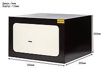 Сейф мебельный СПК-25 для дома, офиса