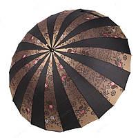 Зонт женский элегантный красивый ЗЖ1010