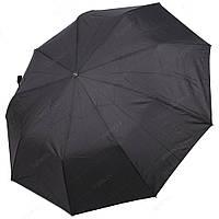 Удобный зонт мужской стильный ЗМ1007