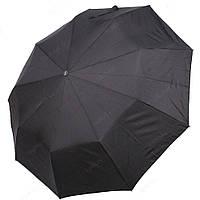 Красивый зонт мужской стильный ЗМ1005