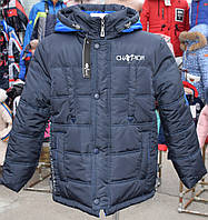 """Зимняя курточка """"Рейдер"""" для мальчиков от производителя"""