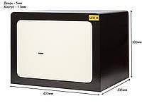 Сейф мебельный ССК-30 для дома, офиса